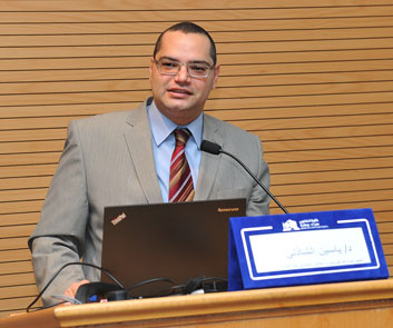ياسين الشاذلي