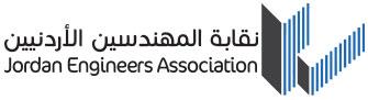 نقابة المهندسين الأردنيين