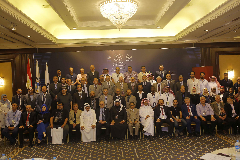 المؤتمر العربي الرابع لعقود الفيديك-القاهرة