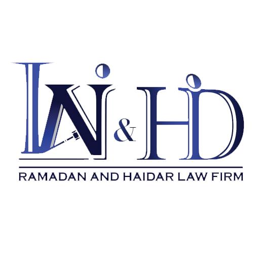 عوني رمضان للمحاماة والإستشارات القانونية