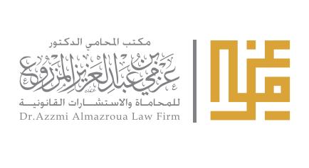 عزمي المزروع للمحاماة والإستشارات القانونية