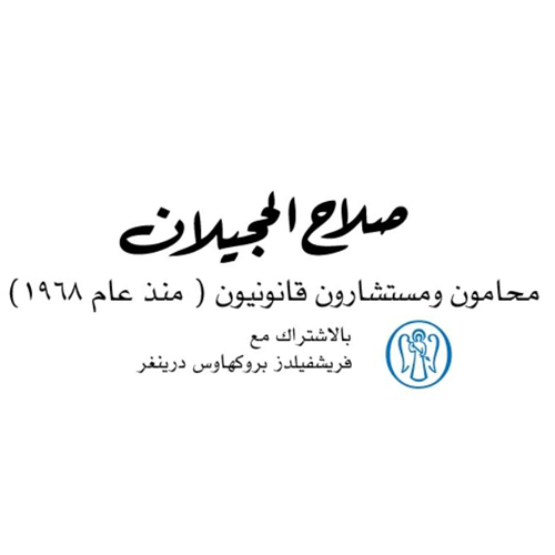 صلاح الحجيلان