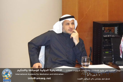 مؤتمر التحكيم في عقود الانشاءات والمقاولات الدولية (FIDIC)
