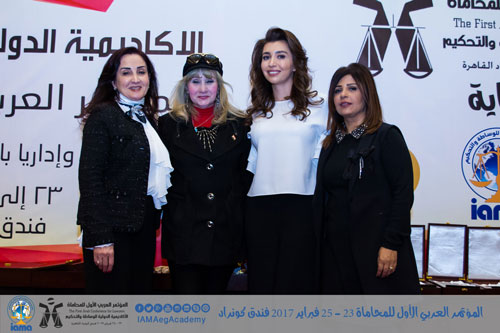 المؤتمر العربى الأول للمحاماة