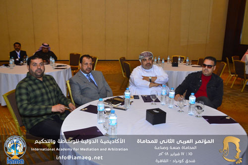 المؤتمر العربى الثانى للمحاماة