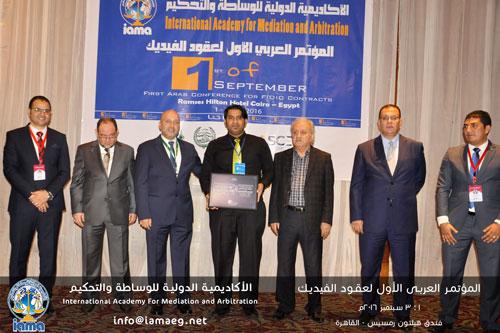 المؤتمر العربى الأول لعقود الفيديك