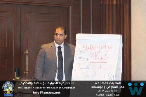 المهارات المتقدمة في التفاوض والوساطة