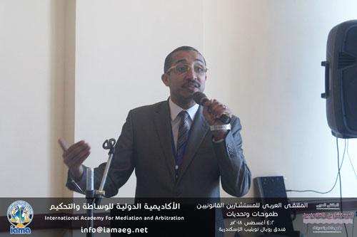 الملتقى العربى للمستشارين القانونيين