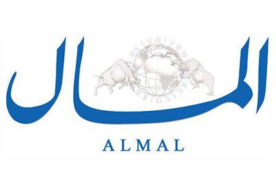 almal