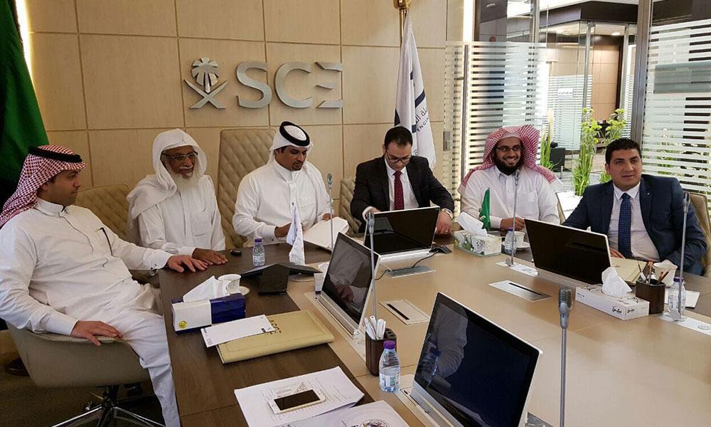 الأكاديمية الدولية للوساطة والتحكيم والهيئة السعودية للمهندسين