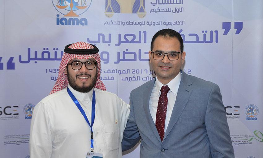 وليد عثمان ريان قربان