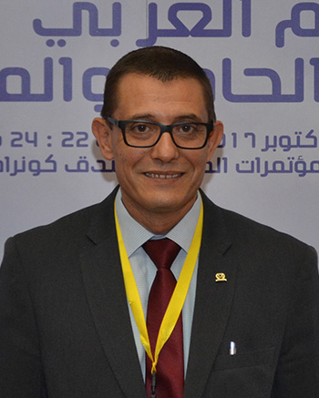 مصطفى بونجة