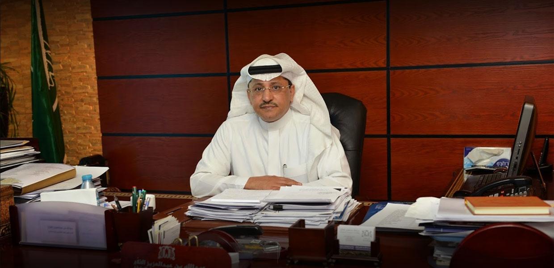 عبد الله الفلاج