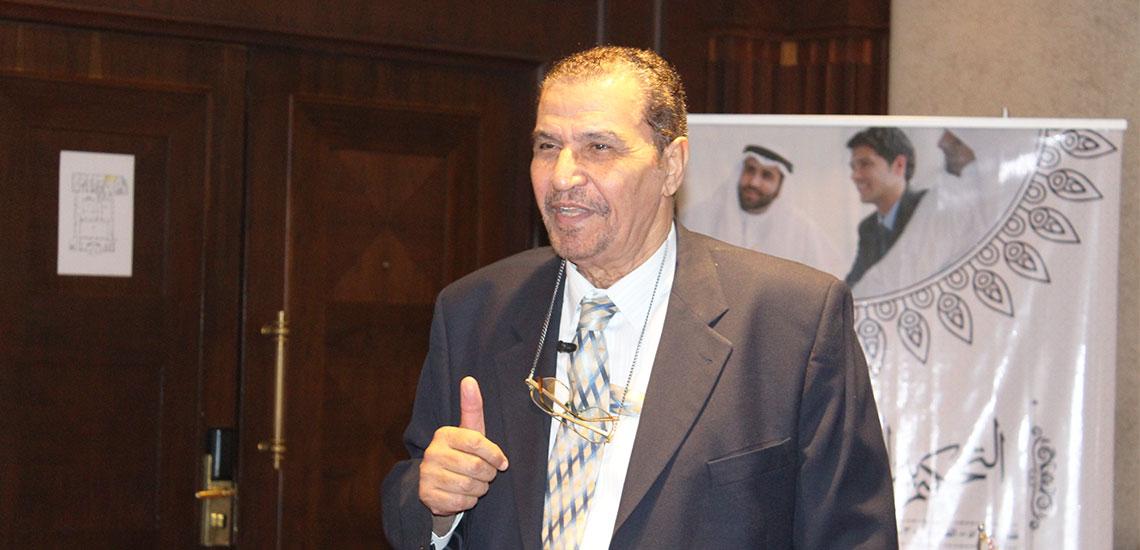 فرناس عبد الباسط