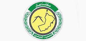 جمعية المحامين العمانية