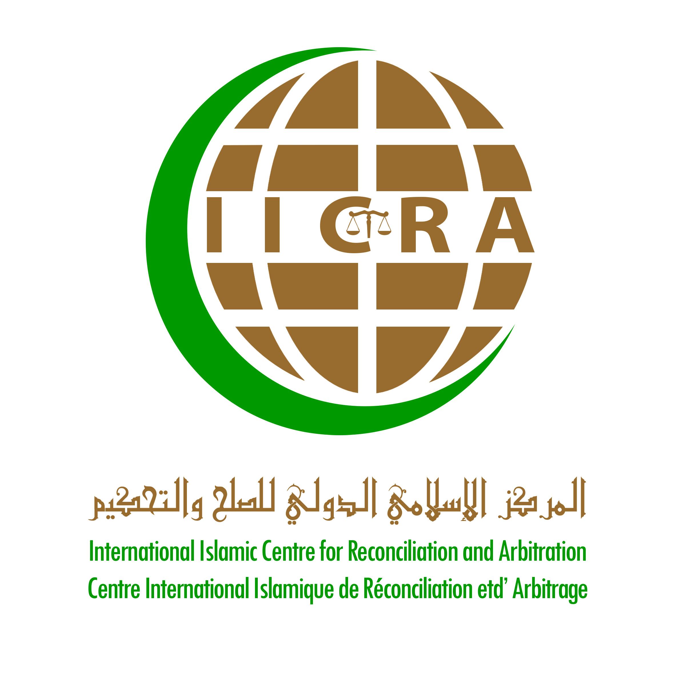 المركز الإسلامي الدولي للصلح و التحكيم